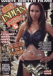 Hot Indian Pussy #05 DVD Cover