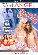 TS Playground #16