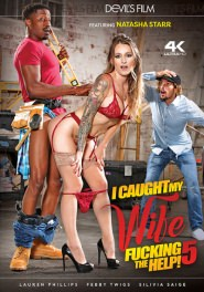 I Caught My Wife Fucking The Help! #05 Dvd Cover
