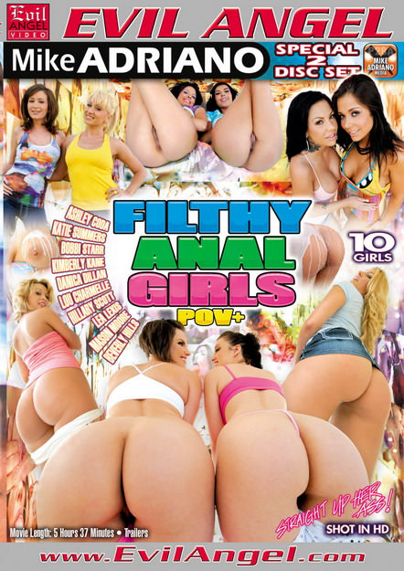 Filthy Anal Girls POV DVD Cover