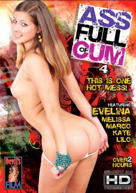 The sex tape full movie-4382