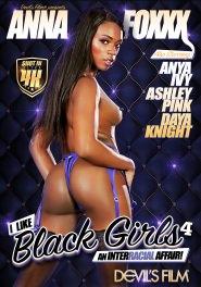 I Like Black Girls #04 Dvd Cover