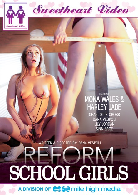 Reform School Girls DVD Cover