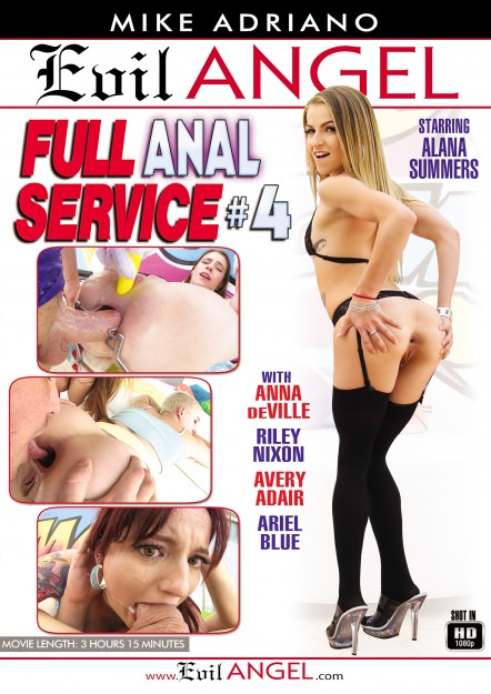 Full Anal Service #04 DVD Cover
