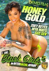 I Like Black Girls #05