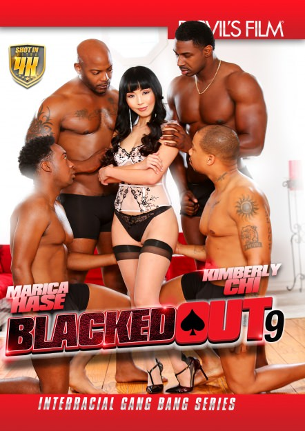 Blacked Out #09 Dvd Cover