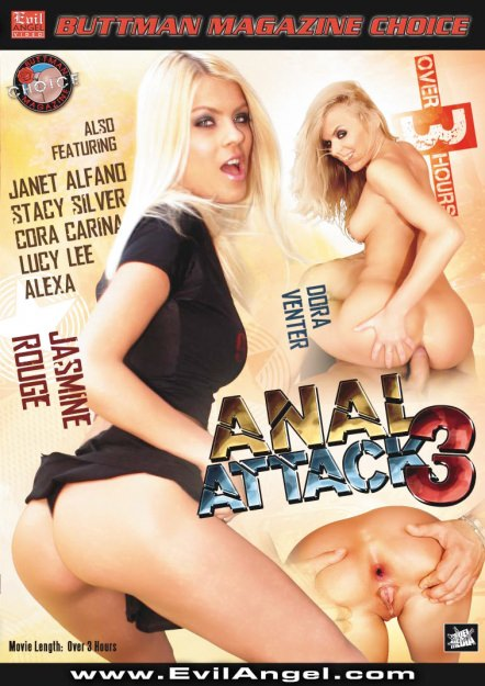 Anal Attack #03